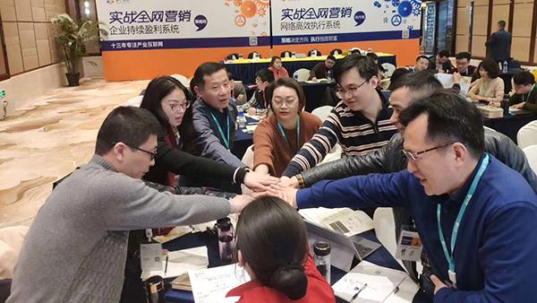 福皇上海营销培训-1