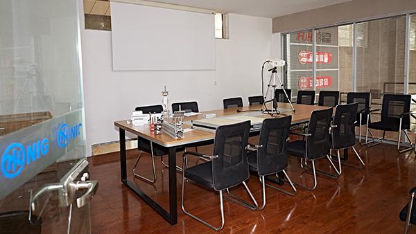 福皇会议室