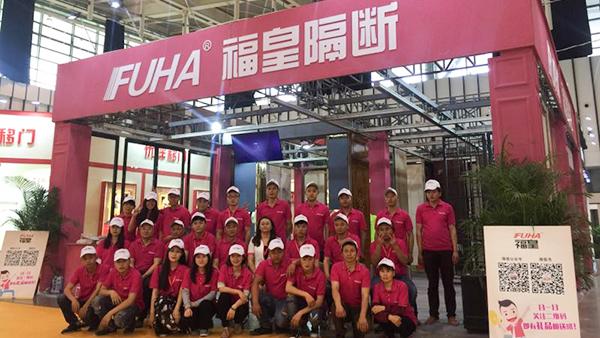 福皇2017年展会合影