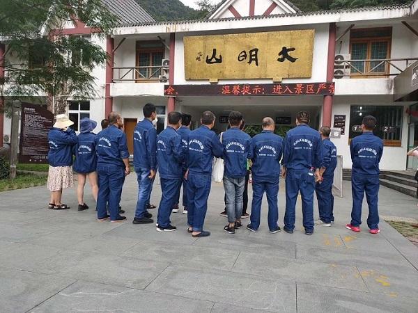 福皇团队出游-1