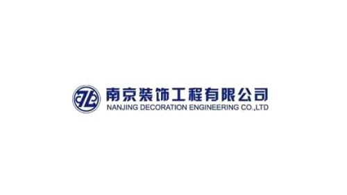 南京装饰工程有限公司